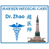 Harbin Medical Care